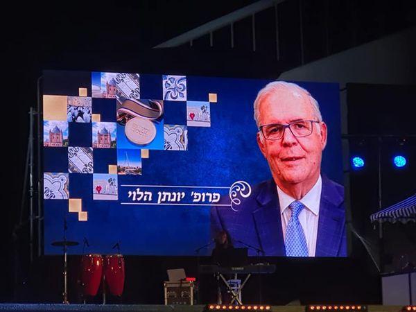 Professor Jonathan Halevy awarded the Yakir Yeruahalayim Award