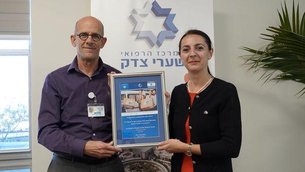 Kosovo Ambassador Pledges Medical Cooperation with Israel in Shaare Zedek Visit