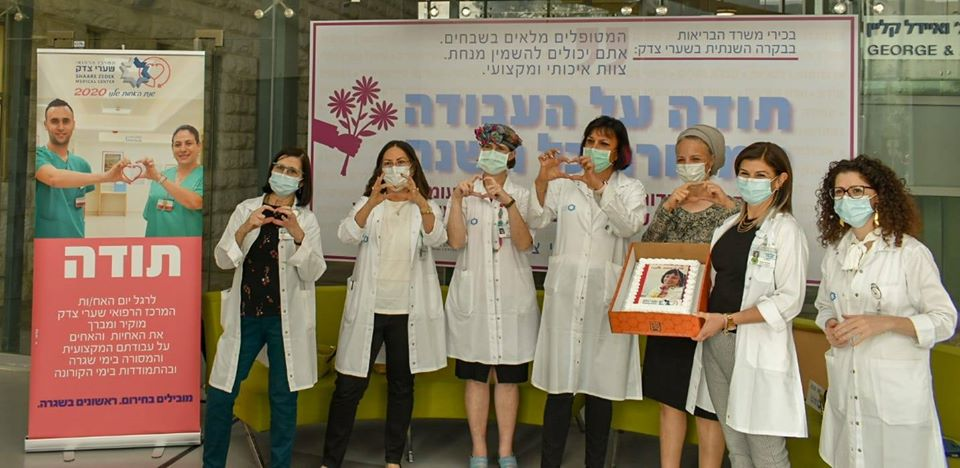 In honor of International Nurses Day, Ms. Gali Weiss dedicates this post to the nurses of Shaare Zedek Medical Center: