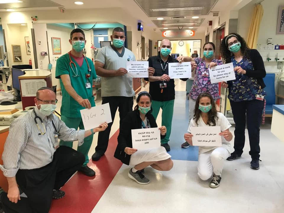 A message from the staff of our Glaubach Department of Pediatric Emergency Medicine share a message