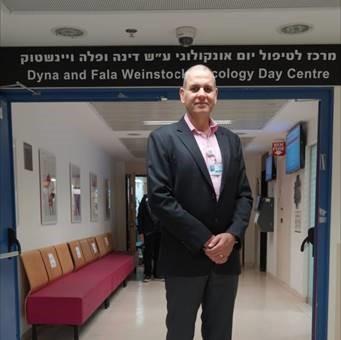 Professor Nir Peled Appointed as Director of Shaare Zedek's Oncology Institute